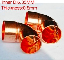 цена на 20PCS/LOT  Inner D:6.35mm Thickness:0.8mm Copper Welding Elbow Pipe 90 Degree L Shaped