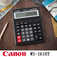1pcs CANON WS 1610T Electronic Calculator Solar Business Financial Office 16 digit Large / Screen / Button Accounting Tax Rate