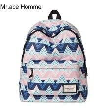 Mr. ace homme бренд школьная сумка женские сумки на плечо печати корейский модный тренд рюкзак женщины досуг дорожная сумка для ноутбука