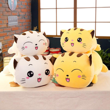 New Style Cute Big Face Cat Plush Toys Stuffed Animal Doll Toy Pillow Children Gifts Valentines Day Gift