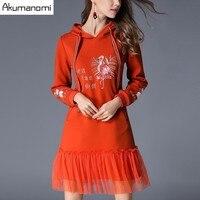 冬の厚みのドレスパーカー鳥草文字刺繍ネット糸フィッシュテール裾女性の服秋春ドレスプラスサイズ5xl