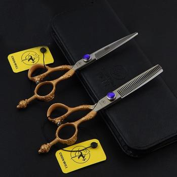 Tijeras profesionales Crown de 6 pulgadas, tijeras de aseo para mascotas para perros, herramienta de corte de pelo de animal, proveedor de instrumentos, tijeras de corte recto