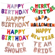 יום הולדת שמח בלון BabyShower ראש השנה חג המולד מכתב בלונים מסיבת יום הולדת קישוטים למבוגרים ילדים מסיבת אירוע