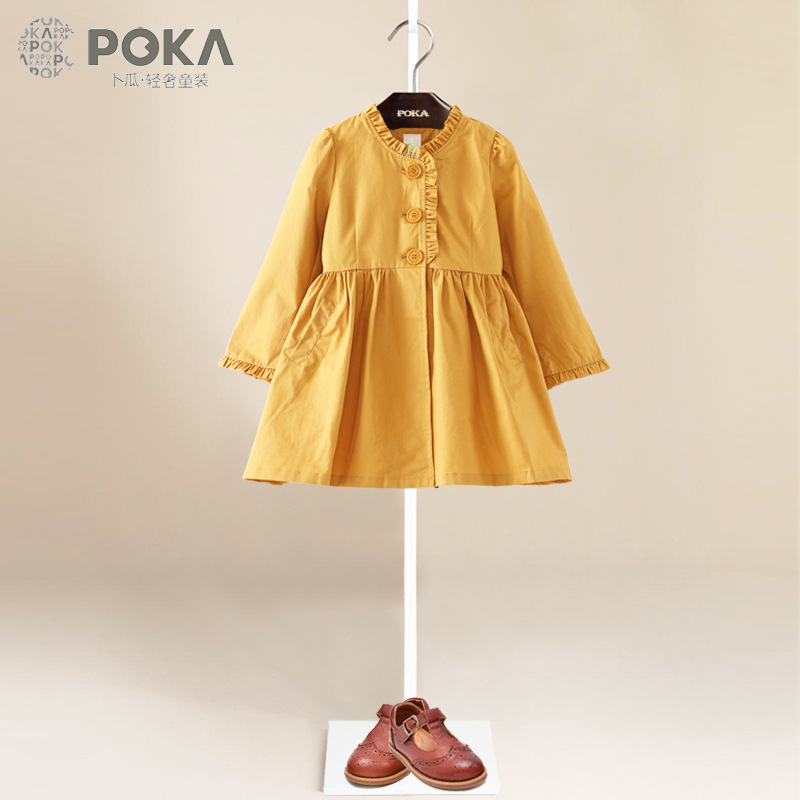 ФОТО POKA 2016 New Autumn Children Girl Long Sleeve Clothes Kids Yellow Jackets Brand Clothes for Girls Princess Clothing fits  5~10Y