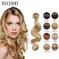 Бразильские волнистые и влажные волосы для наращивания с ненарушенным слоем кутикулы 613 блонд, необработанные натуральные человеческие волосы Remy для наращивания,  вплетаемые волосы 4 пучка в комплекте любой длины