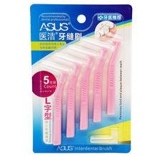 Межзубные щетки l 06 15 мм 5 шт уход за здоровьем зубная щетка