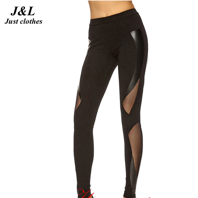 Women Mesh Splice Fitness Leggings Leather Sexy Breathable Wicking Workout Quick Dry Slim Jeggings Leggins Elastic PantsTrousers