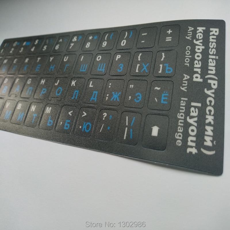 Купить с кэшбэком 50pcs Russian Blue Letters Alphabet Learning Keyboard Sticker For Laptop/Desktop Computer Keyboard 10 inch Or Above Tablet PC