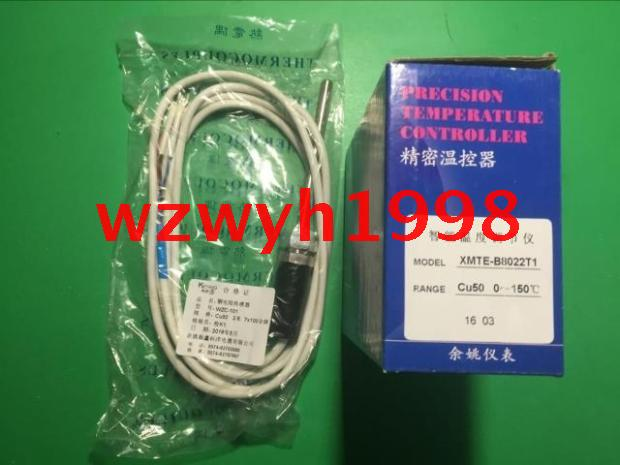 XMTD-B8022T1 solar temperature difference thermostat XMTE-8000 temperature difference thermostat