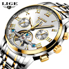 Mens Watches Top Brand Luxury LIGE Automatic Machinery Full Steel Watch Men Fashion Casual Waterproof Clock