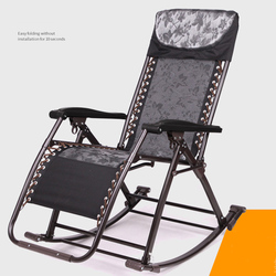 2019 Office outdoor leisure chair Comfortable Relax Rocking Chair Folding Lounge Chair Relax Chair   Nap Recliner 180kg Bearing