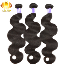 Ali Afee Brazilian Virgin Hair Body Wave 1pc Human Hair Extension Natural Color No Tangling No Shedding Can be Dyed and Bleached
