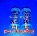 10 pçs/lote fusível tubo fluorescente starter com azul claro habitação AC220V-240V 4-120 W de luz fluorescente reator e starter CE ROHS