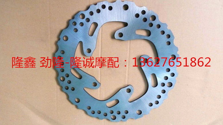 ФОТО LONCIN 250cc lx250gs motorcycle front brake disc GP250 accessories free shipping