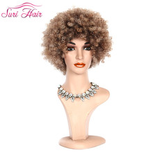 Suri Hair 6Inches short Afro Kinky Curly Wigs for Women Synthetic Wig Blonde Black Mixed Brown blonde cosplay African Hairstyle pixie cut synthetic african american wigs for women short curly hair blonde brown mix wigs 10pcs lot free shipping