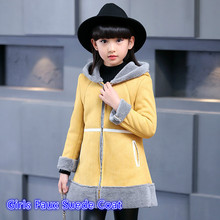 New kids девушки качество зимнее пальто для девочек 2-13 год детские девушки толстые шерстяные пальто девушки детей замша пальто с капюшоном 26186b