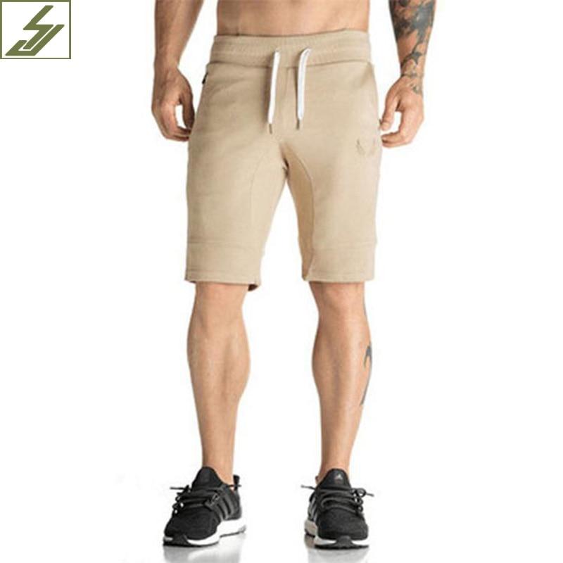 Khaki Jogger Shorts Promotion-Shop for Promotional Khaki Jogger ...