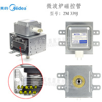 Free shipping new 2M339J Midea magnetron microwave oven parts WITOL New microwave oven accessories