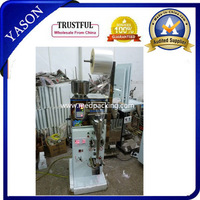 Hot Selling Automatic Machine Intimal Packing Machines