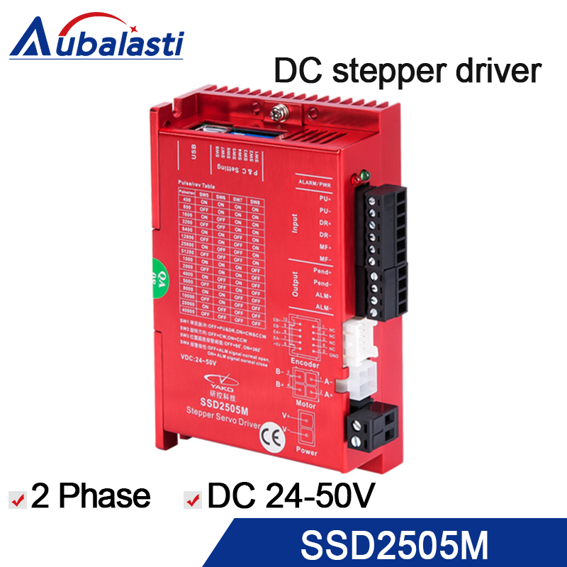 2 phase closed loop stepper motor driver SSD2505M DC24v-50v motor driver stepper driver use for cnc engraver and cutting machine 2 phase bus digital stepper motor driver ykd2608pc 6a dc24 80v motor driver stepper driver for cnc engraver and cutting machine