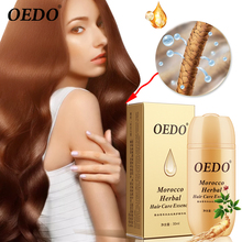 30ML Moroccan Hair Loss Treatment Ginseng Ginger Hair Growth Oil Herbal For Dry Hair Care Types Scal