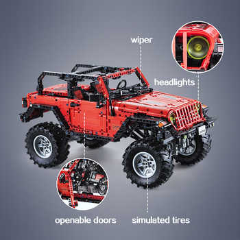 CADA Remote Control Jeeped Car Fit Technic Adventurer Building Blocks Bricks Set Kid Boy Toy Educational Gifts
