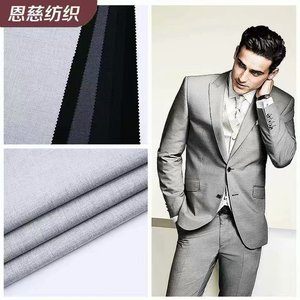 New TR color textile series wh