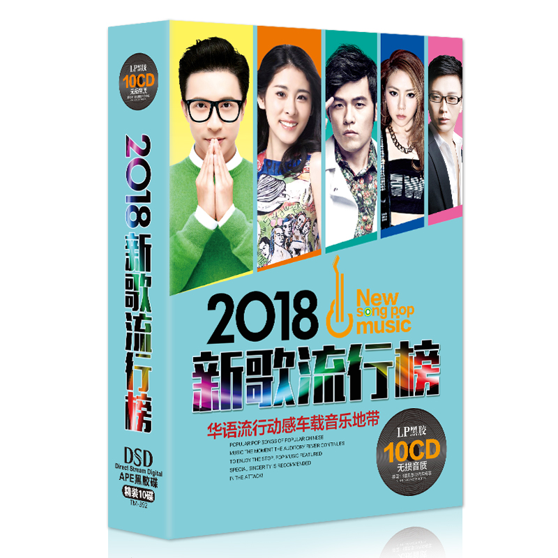 Chinese soft music book 2018 new song pop ranking 10 CD/box chinese cd music book with high quality 1cd 1dvd chinese famous singer luhan cd and dvd