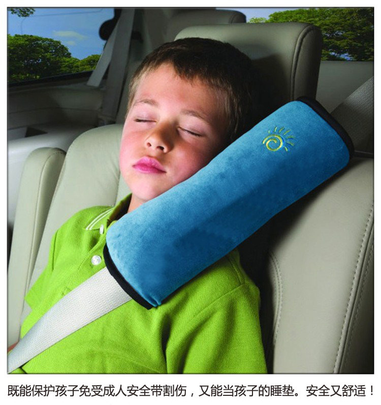 Suitable For 2018 Sale Hot Sale Childrens Shoulder Belt Car Seat Belts Set Faux Suede Infant Bed Pillows Four Color ...