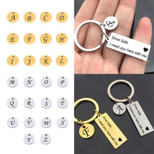 26 English alphabet key ring lettering hot sale statement couple friendship gift car accessories keychain jewelry