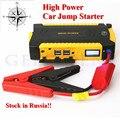 2017 New High Capacity 12V Car Jump Starter Portable 600A Peak Car Charger Mobile 4USB Power Bank Compass SOS Lights Free Ship