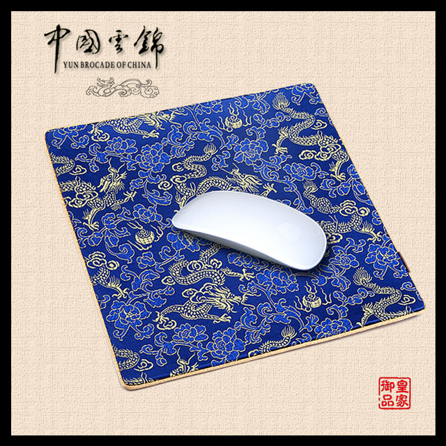 China Nanjing Yunjin Brocade Mouse Pad Advertising Gifts Promotional Gifts Conference Embroidery Dragon Totem Creative Mouse Pad