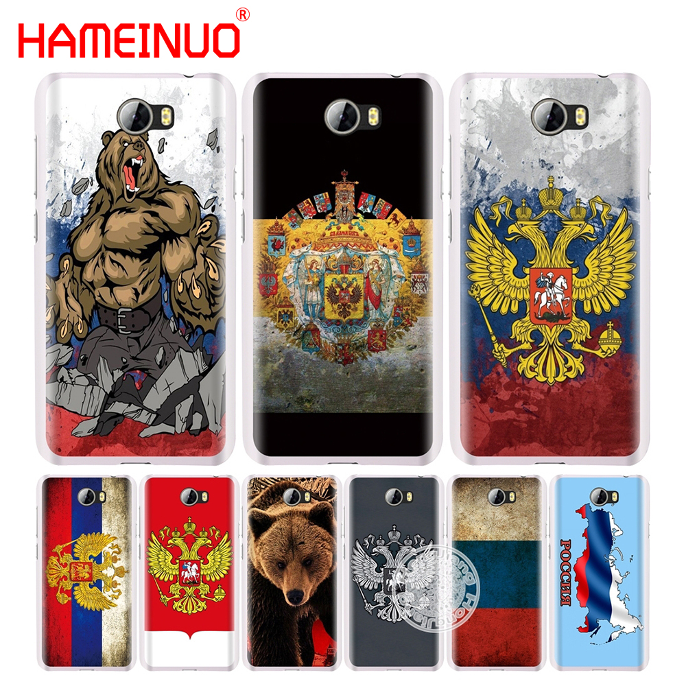 Half-wrapped Case Hameinuo The Flag Of Russian Federation Bear Eagle Cell Phone Cover Case For Huawei Honor 5a 6a 6c 6x 9 Nova Plus Lite Y3 Ii 2 Finely Processed