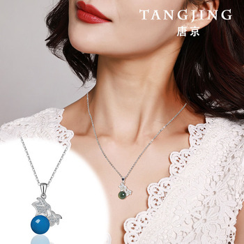 2020 Real Asg Cluci Cage Pendants Tang Jing Natural Mexican S925 Inlaid Pendant With Collarbone. Lady Chain Necklace Gift Box