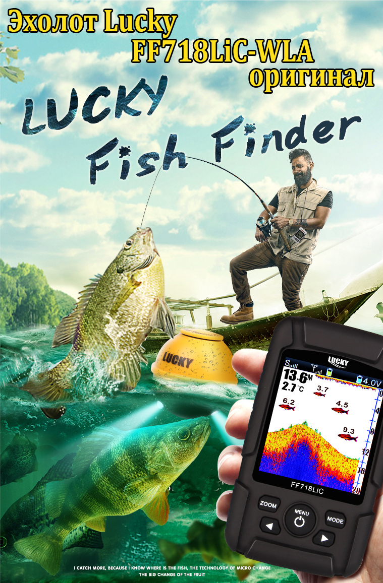 FF718LiC WLA Lucky Color Screen Wireless Fish Finder Rechargeable Battery 100m Operational Range Waterproof