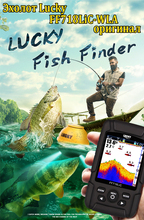 FF718LiC-WLA Lucky Color Screen Wireless Fish Finder Rechargeable Battery 100m Operational Range Waterproof