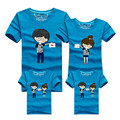 1 Piece New Fashion Family Matching Outfits T-shirt 8 Colors Clothes For mother father Baby Family fitted short-sleeved