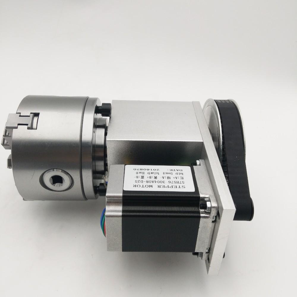 K11-100 Hollow Shaft (8)