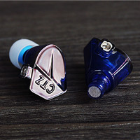New Wooeasy CTZ Kodo Hybrid In Ear Earphone Dynamic And Armature 2 Units Metal HIFI Earphones