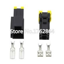 5PCS  DJ7021Y-9.5-21 automotive connector plug sheath 2 pin