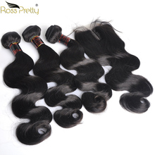 Ross Pretty Remy Human Hair Bundles With Closure Pre Plucked Baby Style Brazilian Natural Color