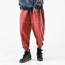 New Men's Clothing Simple loose style hip hop Terry slacks street Haren pants