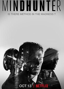 《心灵猎人 第一季》2017年美国剧情,犯罪,惊悚电视剧在线观看