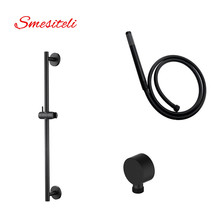 Smesiteli Promotions And Wholesale  All Brass Matte Black Complete Slide Rail Set HandShower &1.5M PVC Shower Hose Kit smesiteli classic style all copper round handheld shower head pvc hose connector adjustable wall holder black matte black finish