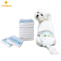 10pcs Super Absorbent Pet Diapers Dog Health Pants Dry And Breathable Nappy Packs Dog Supplies XS