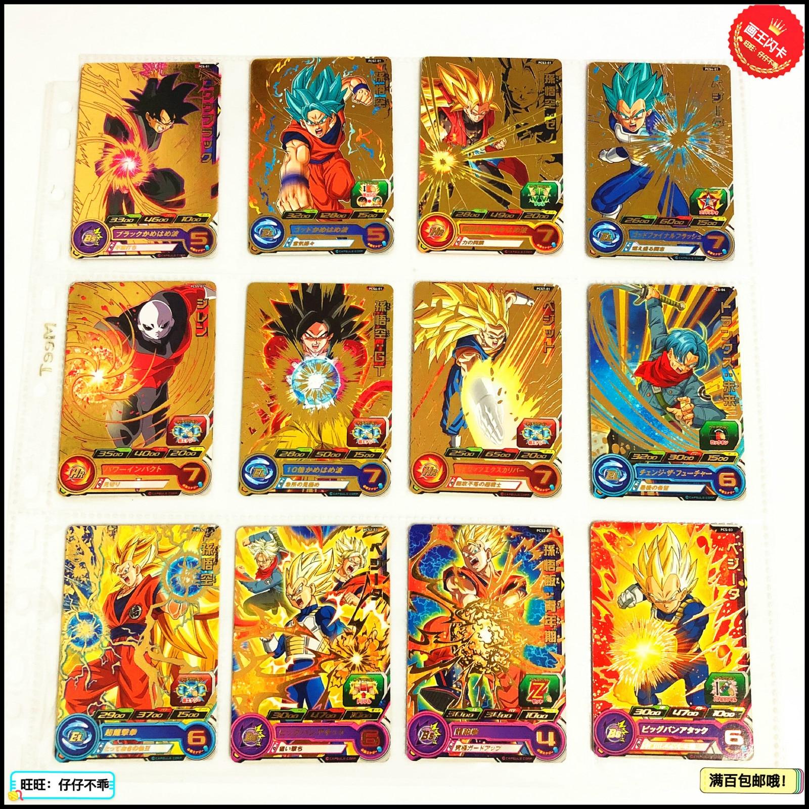 Japan Original Dragon Ball  PCS1-7 Anniversary God Super Saiyan Goku Toys Hobbies Collectibles Game Collection Anime Cards