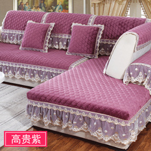 Plush sofa cushion, universal non-slip four season seat cushion. Sofa cushion cover type