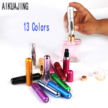 5ml Portable Mini Aluminum Refillable Perfume Bottle With Spray Empty Cosmetic Containers With Atomizer For Traveler