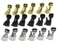 KAISH 6 Inline 6L Left Handed Sealed Skull Button Guitar Tuners Tuning Keys Pegs Machine Heads for Strat Tele Guitars 3 Colors