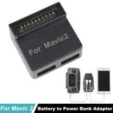 dji Mavic 2 Battery Adapter Mavic 2 Pro Zoom drone Battery to Power Bank Converter for DJI Remote Control Mobile Phone mavic 2 drone battery charger remote control charging hub for dji mavic 2 zoom pro drone accessories